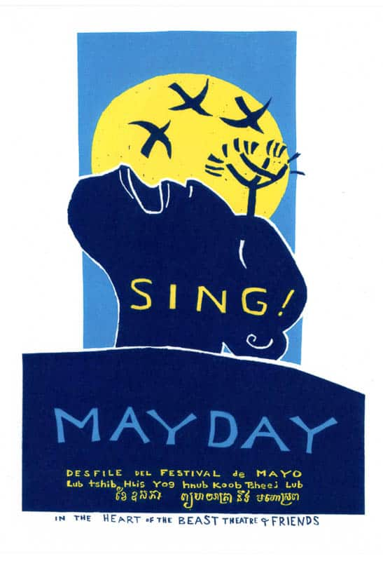 MayDay 1998 poster by Sandy Spieler